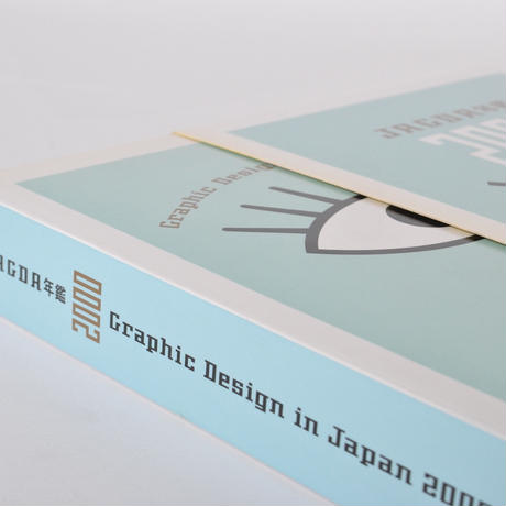 GRAPHIC DESIGN IN JAPAN 2000