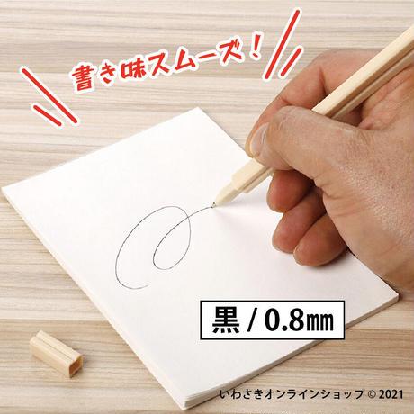 割りばしボールペン【スタッフセレクト商品】