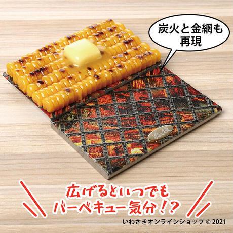 匠技(TAKUMI)カードケース(焼きとうもろこし)