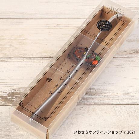 ステーキナイフ&ナイフレスト【スタッフセレクト商品】
