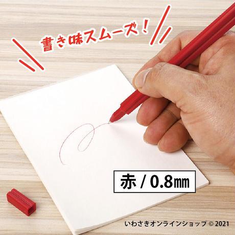 塗り箸ボールペン(赤)【スタッフセレクト商品】