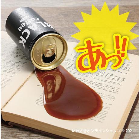 「あっ!!」こぼれたコーヒー