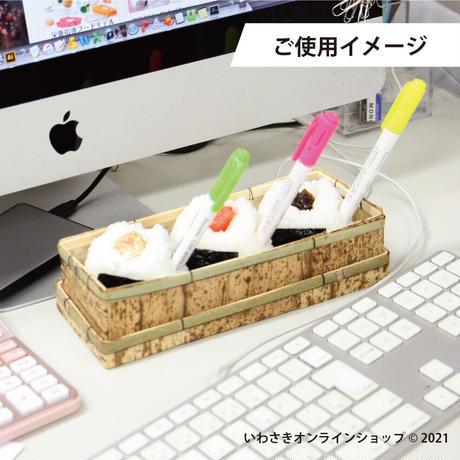 たべかけおにぎりペンスタンド/3ケセット(梅・鮭・昆布)