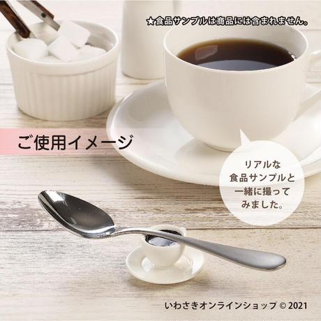コーヒースプーン&スプーンレスト【スタッフセレクト商品】