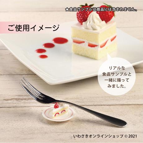 ケーキフォーク&フォークレスト【スタッフセレクト商品】