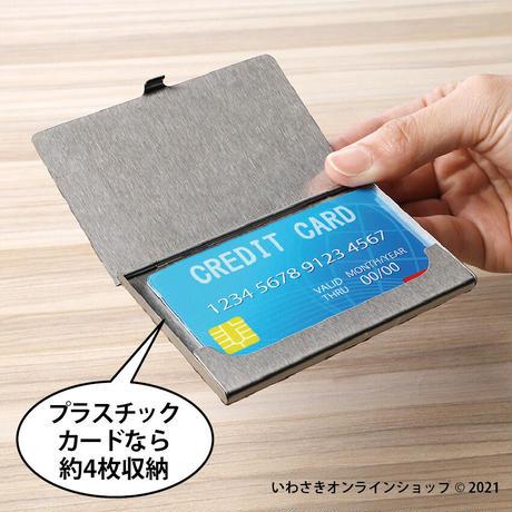 匠技(TAKUMI)カードケース(炭火焼肉)