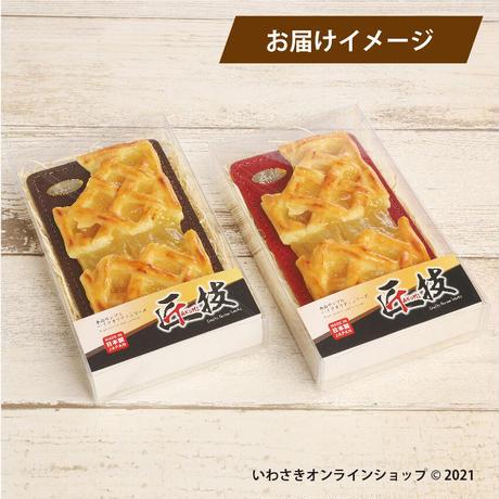 汎用スマホケース用/匠技【TAKUMI】サンプルデコレ(アップルパイ)