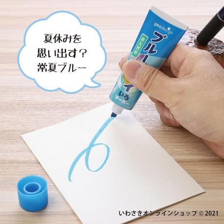 わさびいろマーカーシリーズ【スタッフセレクト商品】