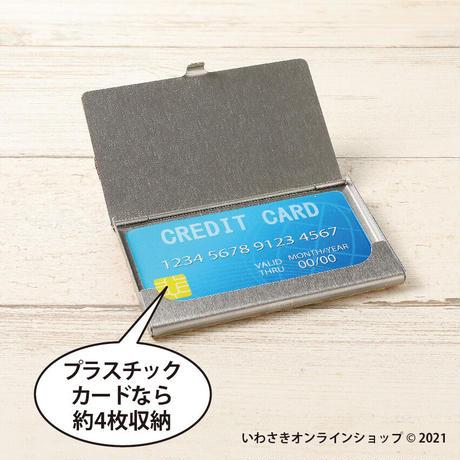 とろける板チョコ&アイスクリーム カードケース(3種)