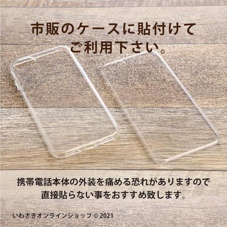 汎用スマホケース用/匠技【TAKUMI】サンプルデコレ(ピッツアマルゲリータ)