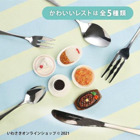 パスタフォーク&フォークレスト【スタッフセレクト商品】