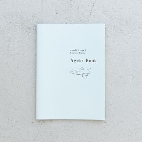 Ageki Book
