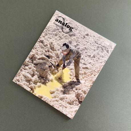 書籍 Analog Magazine issue#7