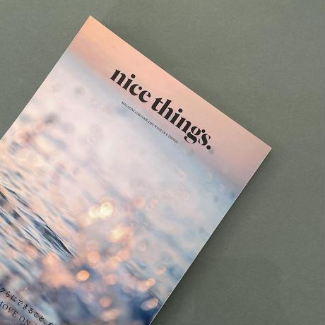 書籍│nice things.│Issue 64