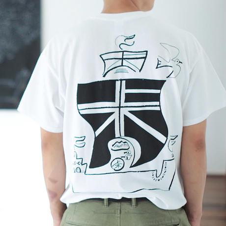 Atushi Toyama collaboration T-shirt