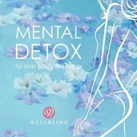 メンタル・デトックス (CD)