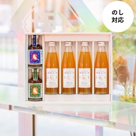 【ギフト】伊良コーラ飲み比べセット(ギフトボックス入り)【送料込み商品】