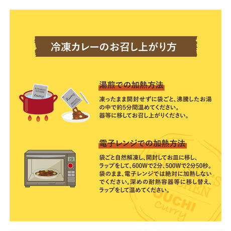 【第一弾】特製ポークカレー (冷凍)   5人前 (1つずつの購入のみ、他グッズと同時購入不可)