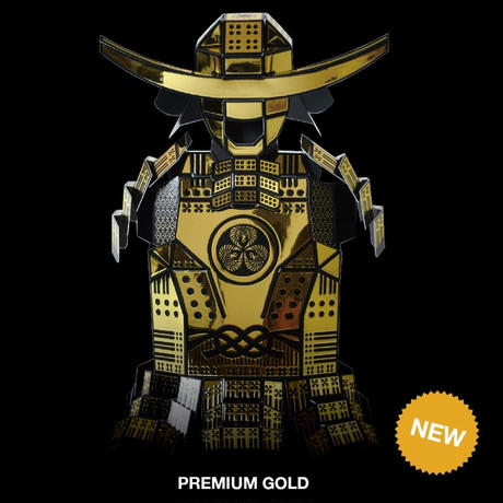 【新モデル】ORIGAMI SAMURAI 折り紙甲冑キット【プレミアムゴールド/PREMIUM  GOLD】