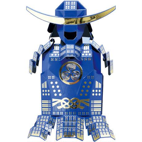 ORIGAMI SAMURAI 折り紙甲冑キット【青/ブルー/Blue】