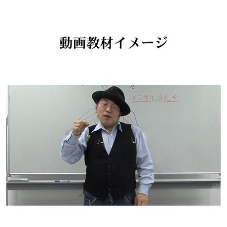 【通信講座】カラーヒーリングダウザー養成コース(初級+中級+上級+上級専門講座)