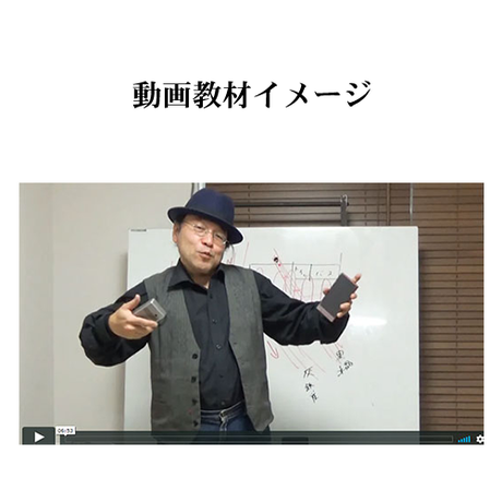 【通信講座】地相鑑定士養成コース(中級+上級)