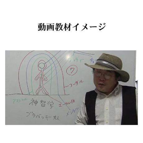 【通信講座】ペンデュラム&オーラセラピー講座(初級+単科講座)