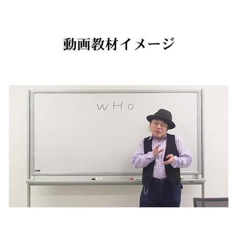 【通信講座】メディカルダウザー養成コース(中級+上級講座)