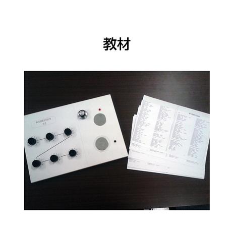 5cd255d80b921129400abc43