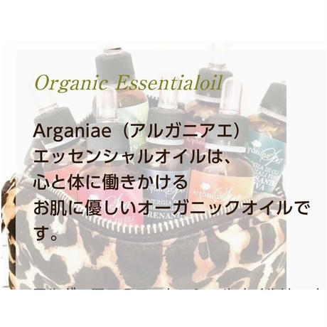 Arganiae エッセンシャルオイルD 30ml