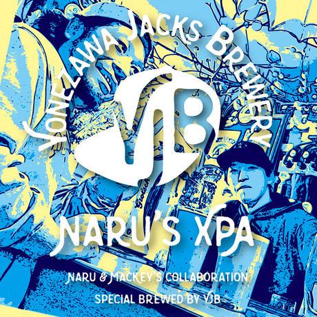 NARU'S XPA