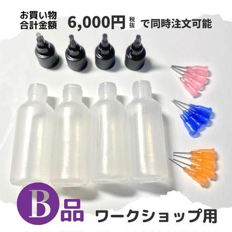 他製品6000円以上で注文可能。B級品ソフトアプリケーター 4個セット