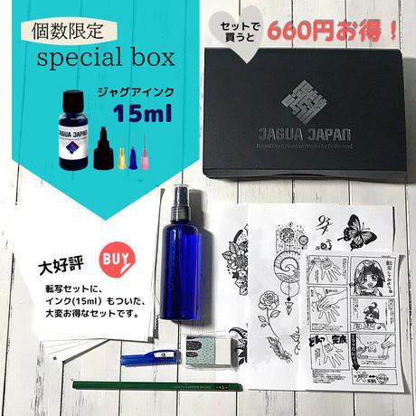 ジャグアインク15ml + 転写セット Special Box