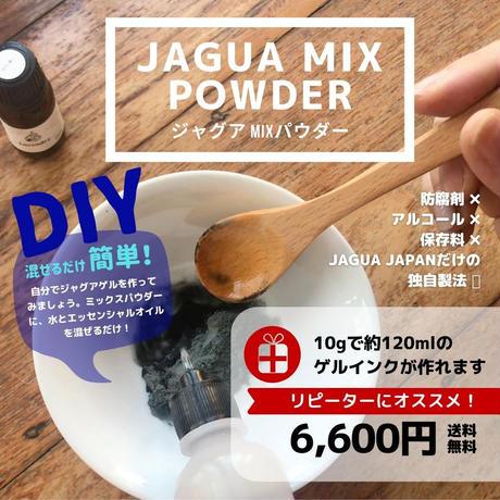 ジャグアmixパウダー 10g