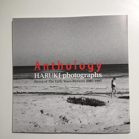 HARUKI 写真集『アンソロジィ Pieces of The Early Years Pictures 1982 -1997』新品 300部限定 サイン入り