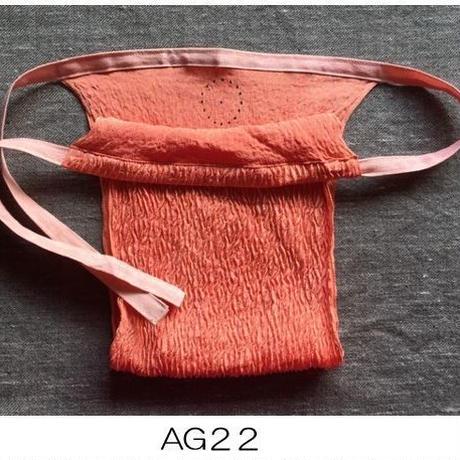 【アグラナ】Ladie's ニギヒメシリーズ 正絹オリジナル丹後ちりめん 薬効草木染 もっこふんどし 麻炭サークル 仙骨 Lサイズ(AG22)
