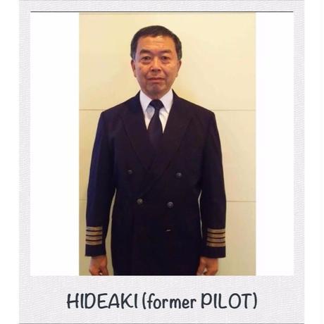空から東京をみよう(案内料金)