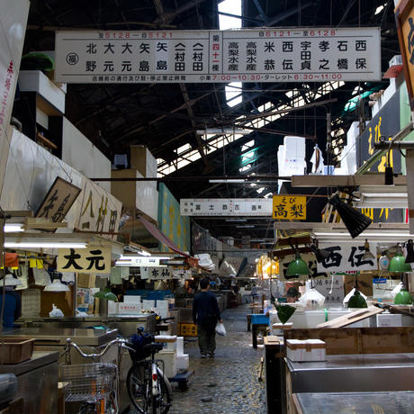 Shopping at Tsukiji & Learning to Cook Japanese Tempura