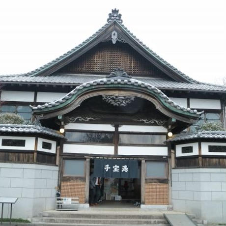 Let's go to the Edo-Tokyo Open Air Architectural Museum!