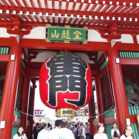 Let`s cach gold fish and get luck with Asakusa Sensoji!