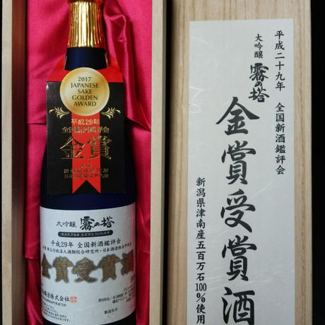 Sake Brewery Tour!