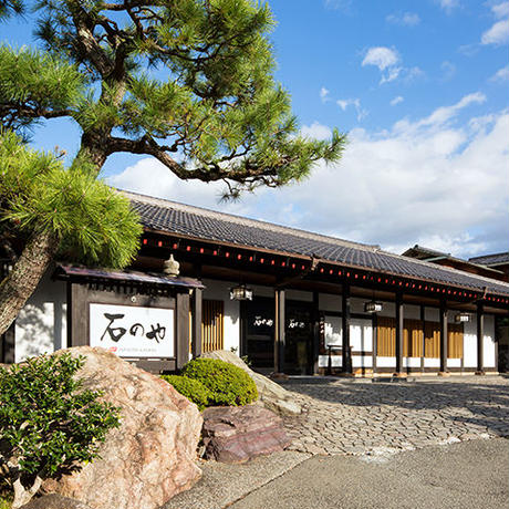 Two Days in the Life of a Head Clerk at a Traditional Japanese Inn (lodging included)