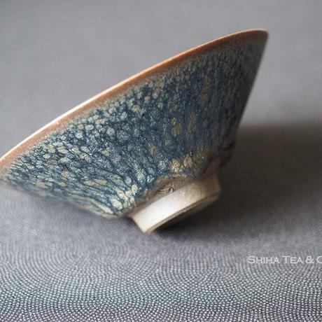 古川剛 油滴茶盏 TAKESHI FURUKAWA  Oil Drops Cup