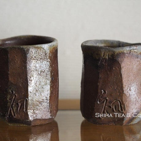Bizen 備前 Pair Cups ,  No glazing , colorful clay,  Japan