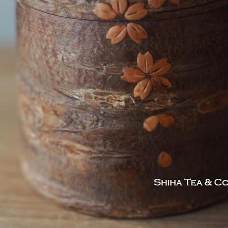 Cherry Tree Bark Tea Canister (2 texture) & Tea Leaf Spoon