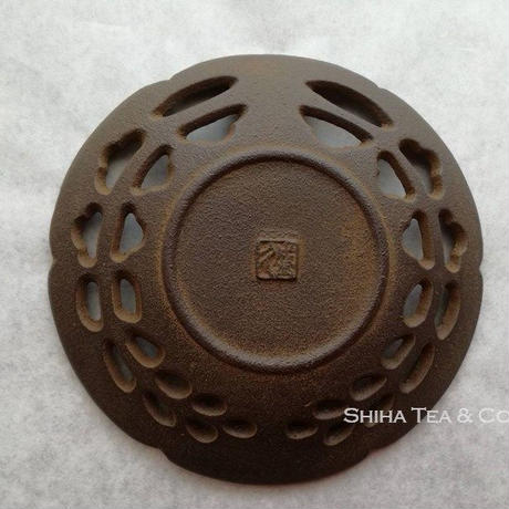 Morihisa Suzuki 鈴木盛久  Nanbu Iron Tea cup Coaster  5 pcs
