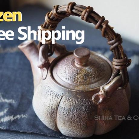 備前南瓜型提梁壺急須 Bizen  Pumpkin Shape  Teapot, TOP handle KYUSU