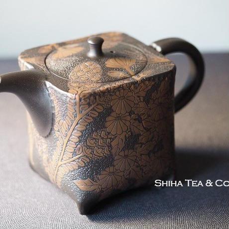 SHUNEN Botanic Green Clay Carving Kyusu Teapot