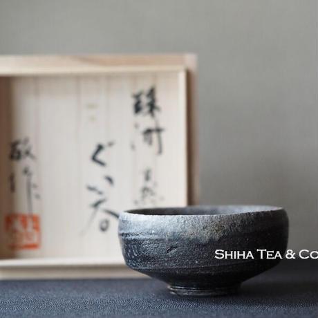 Pine Tree Wood Fired SUZU Ware Shinohara Takashi Black&Ash Cup 珠洲柴焼