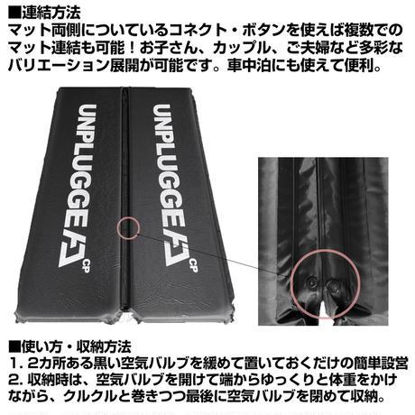 インフレーターマット アンプラグドキャンプ BREAK ブレイク 2色展開 ブラック 黒